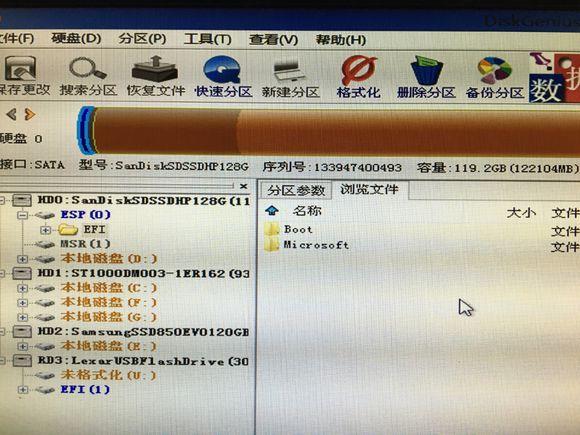 UEFI+GPT和BIOS+MBR安装Ghost系统方法
